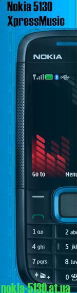 Игровые автоматы nokia 5130 скачать игру игровые автоматы на компьютер бесплатно